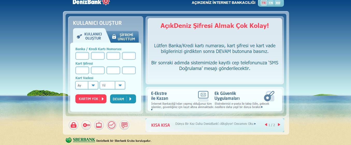 denizbank internet şubesi şifresi