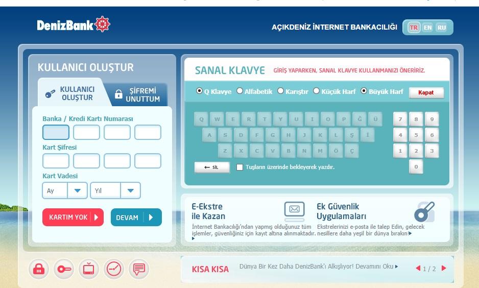 Denizbank İnternet Bankacılığı Giriş, Başvuru ve Şifre Alma İşlemleri -